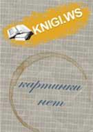 обложка книги Сильмариллион